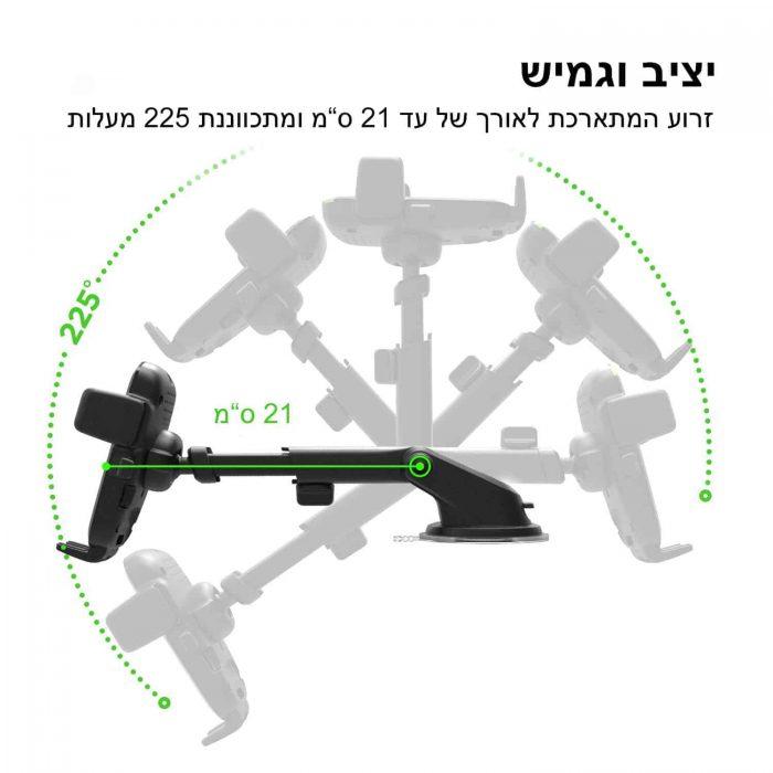 מתקן מעמד זרוע לרכב iOttie טעינה אלחוטית מהירה